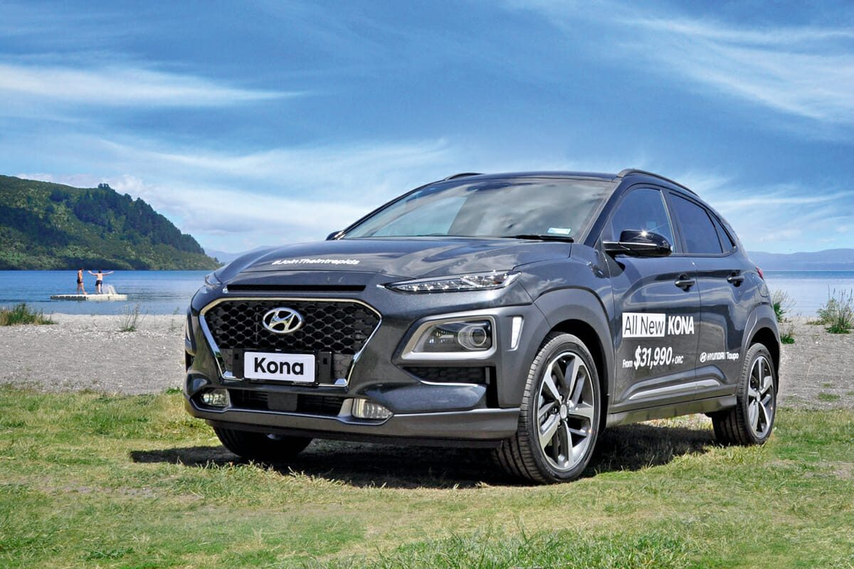 Test Driving the All New Hyundai Kona