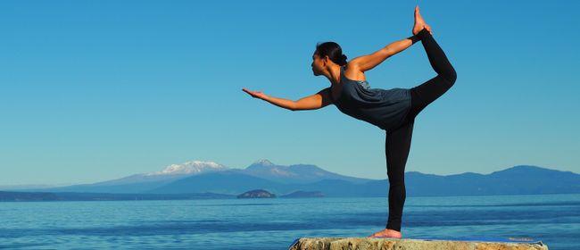 200 Hour Yoga Teacher Training 2020